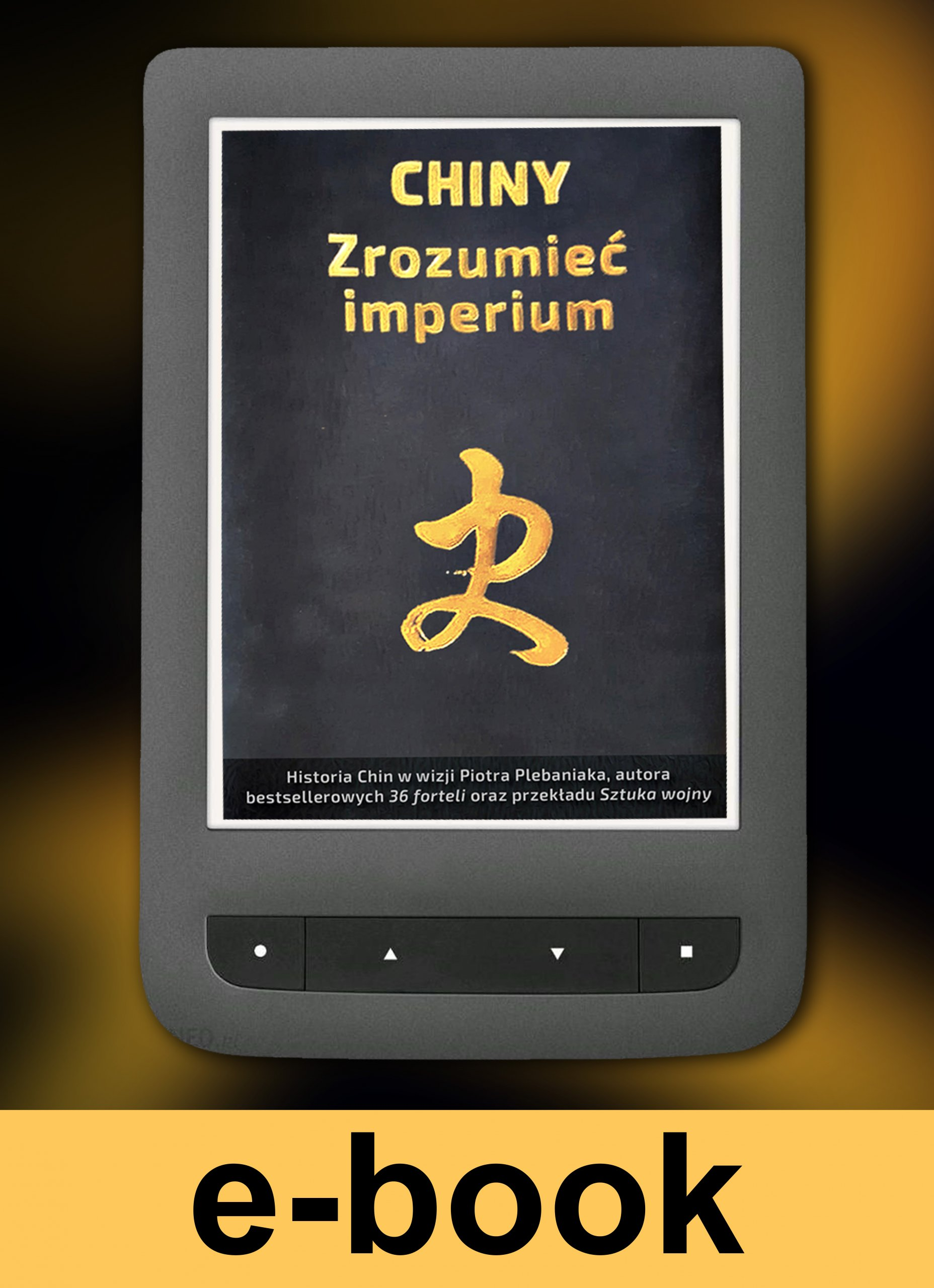 Chiny. Zrozumieć imperium (e-book)